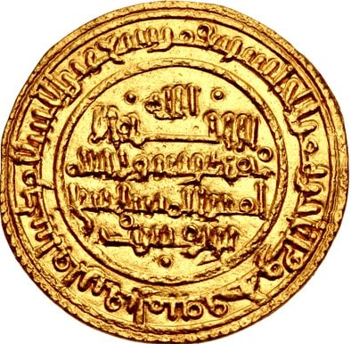 Picture showing the coin of Almoravid ruler Ali ibn Yusuf
