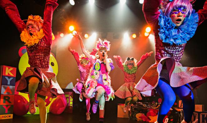 Japanese pop star Kyary Pamyu Pamyu performs on stage at The Showbox in Seattle, Washington, 2014