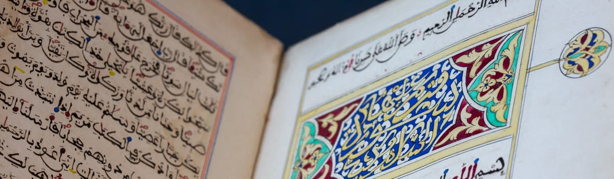 Image from Moroccan Qur'an (19th century)