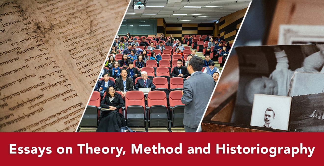 Essays on Theory, Method and Historiography