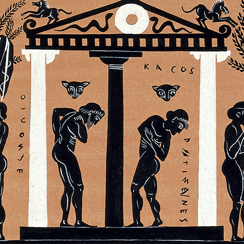 This gouache painting illustrates Greek open-air shower baths for men.