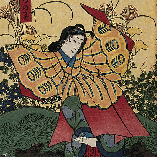 In this color woodcut image, a young female role actor performs a butterfly dance.