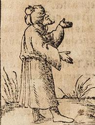 Illustration from Hoffhaltung des Türckhischen Keisers