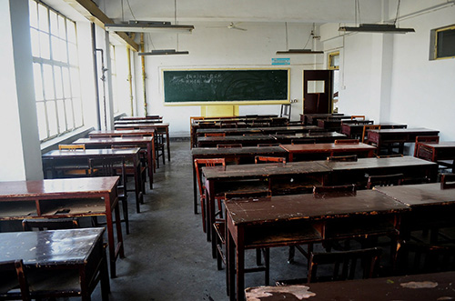 Classroom in China