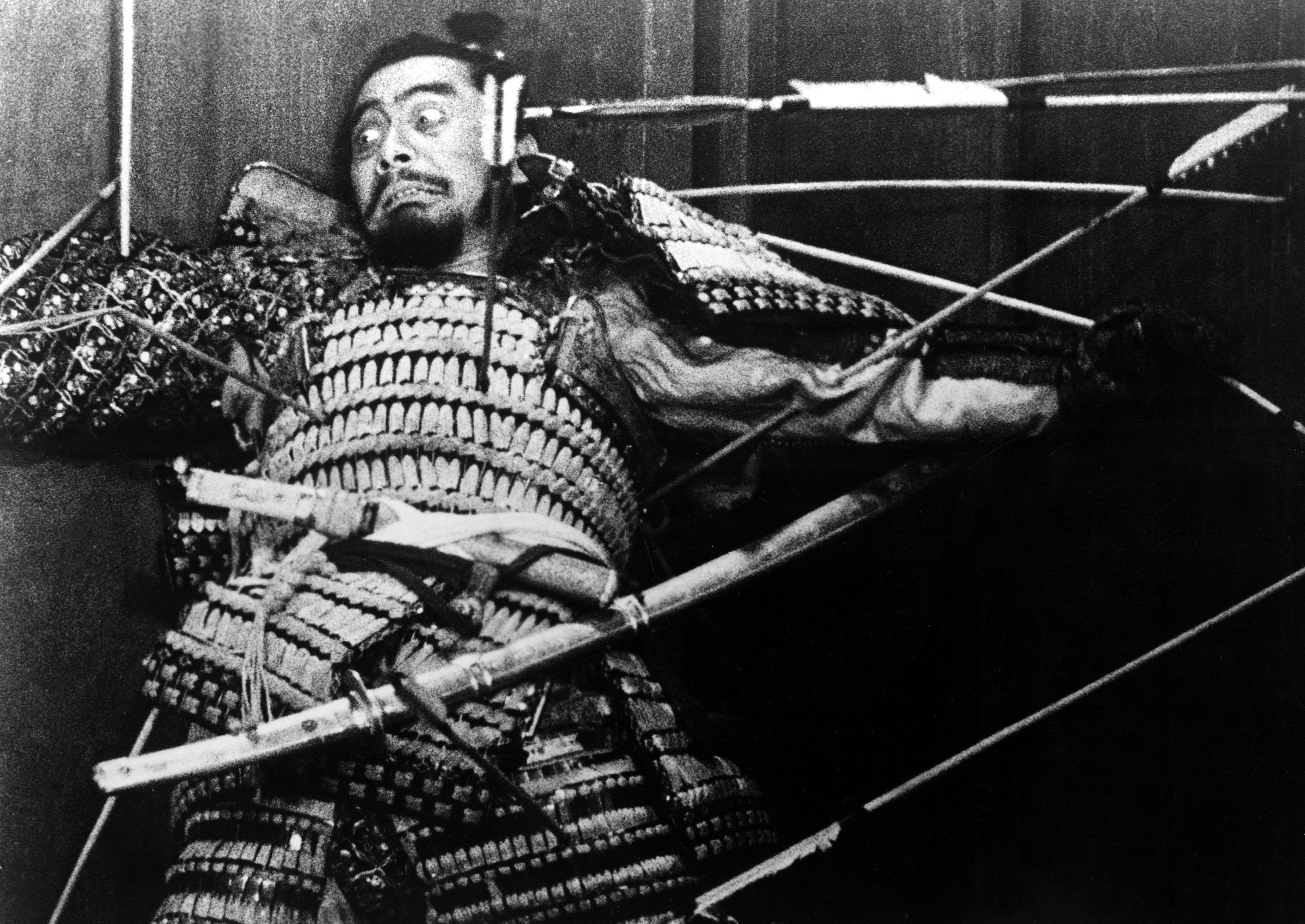 Image from Throne of Blood