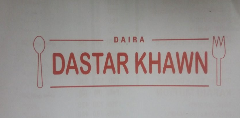 Dastar Khawn (For Testing, Don't Order)