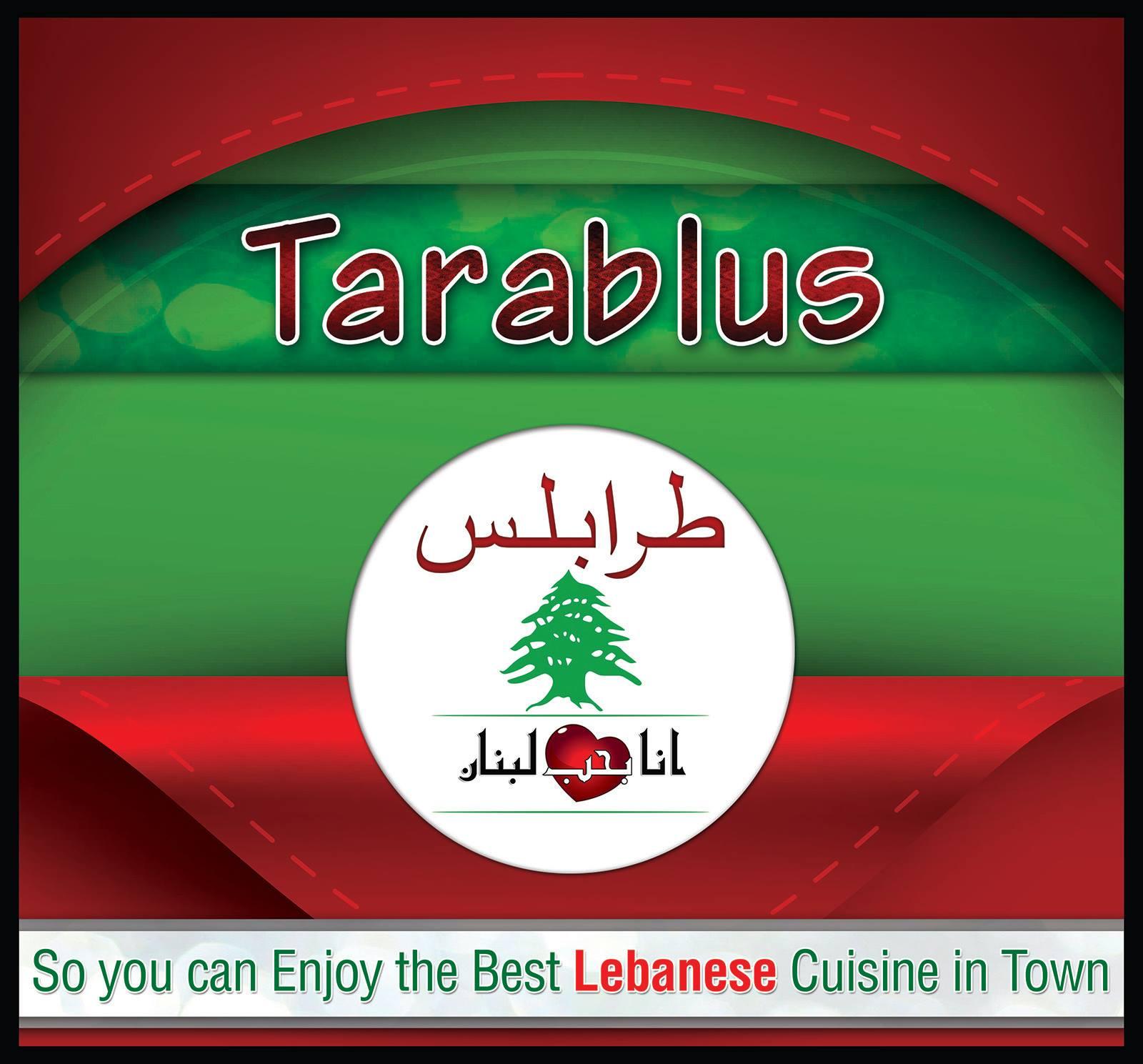 Tarablus Lebanese