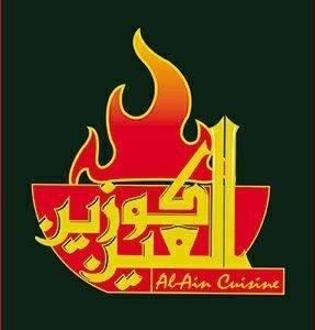 Al Ain Cuisine