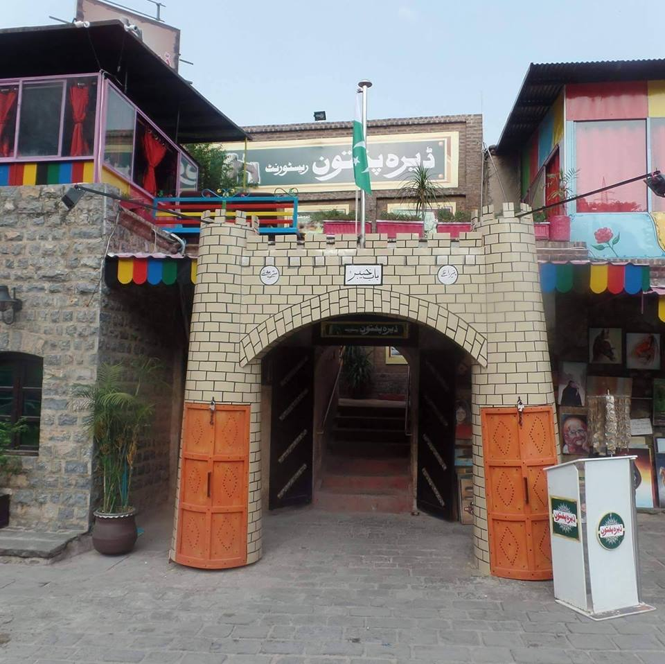 Dera Pakhtoon