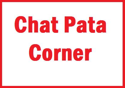 Chat Pata Corner