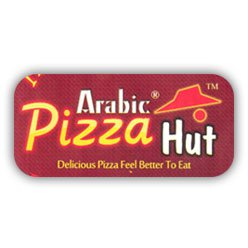 Arabic Pizza Hut