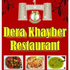 Dera Khyber Restaurant