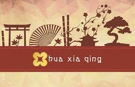 Hua Xia Qing