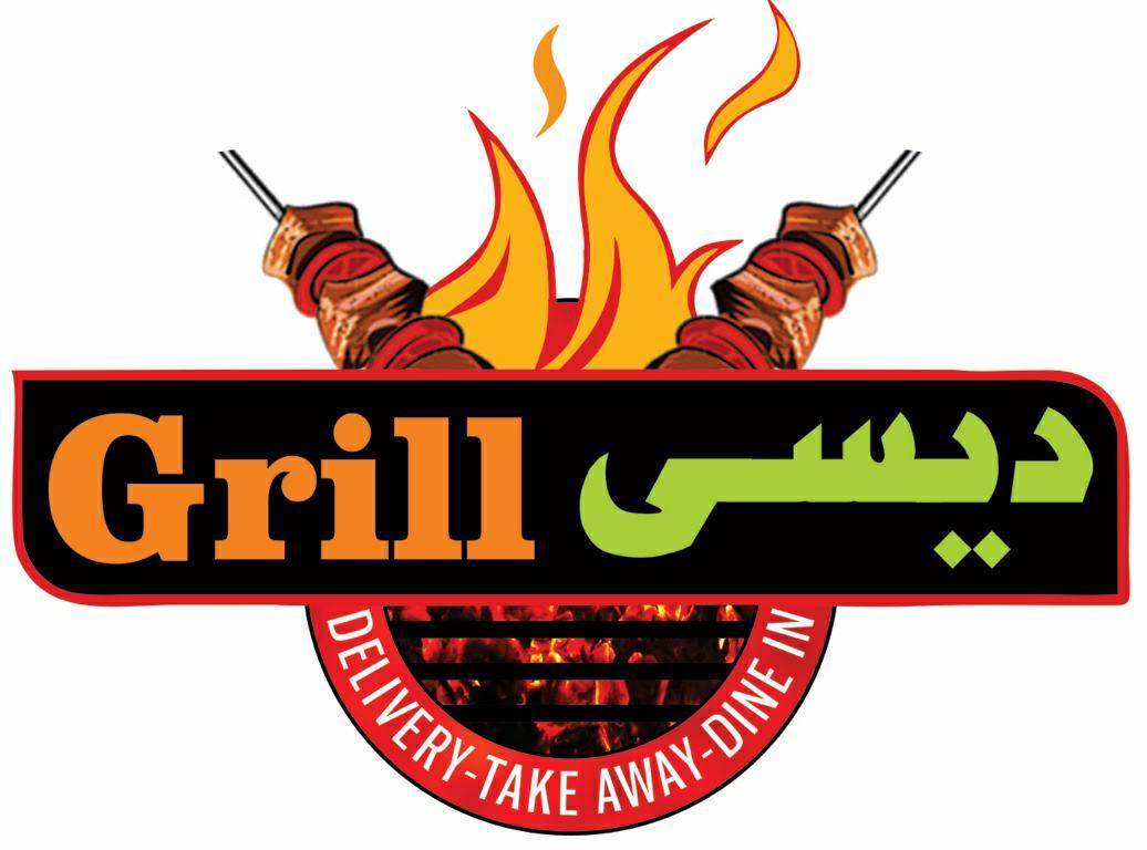 Desi Grill F 11