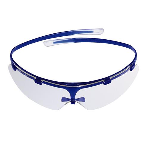 Uvex Super G Medical Safety Glasses