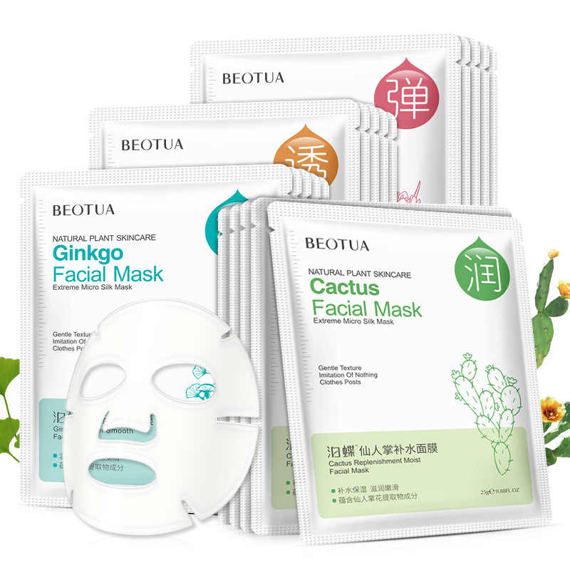 BEOTUA Facial plant extract Mask Face Mask Deep Nourish Brighten Moisturizing Hyaluronic Acid Beauty Skin Care Sheet Mask