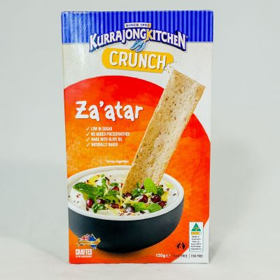 Kurrajong Kitchen Za'atar Crunch