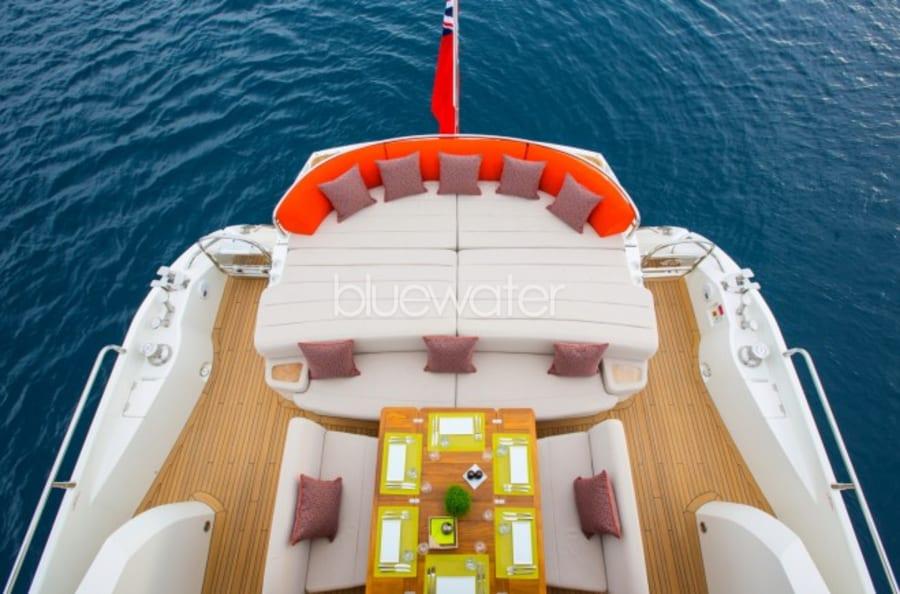 Моторная яхта Firecracker Yacht #7