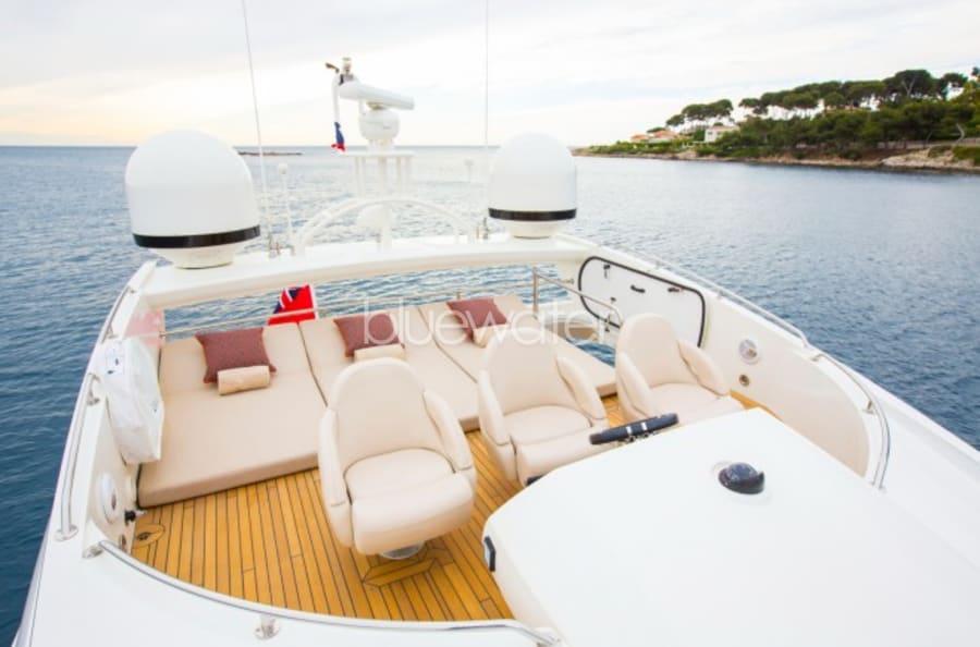 Моторная яхта Firecracker Yacht #10