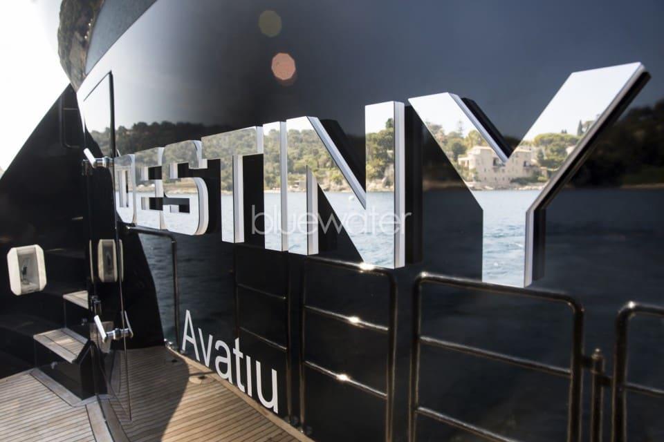 M/Y Destiny Yacht #13