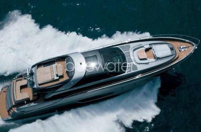 M/Y Rhino A Yacht #8
