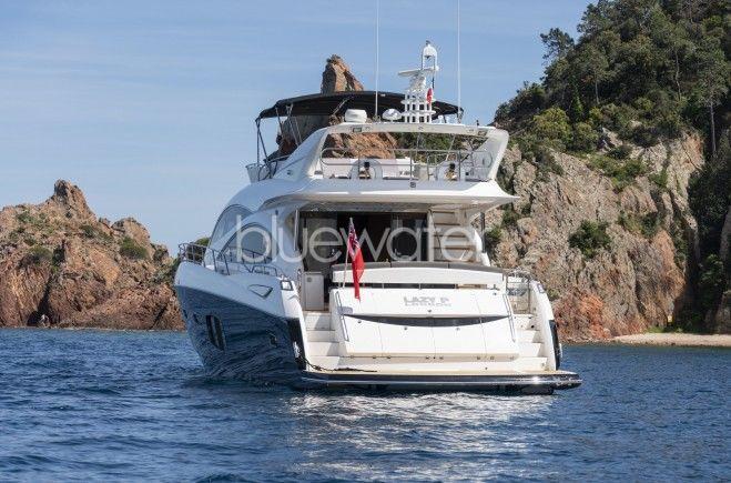 M/Y Lazy P Yacht #3