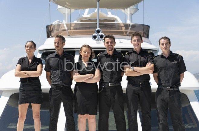 M/Y Quid Pro Quo Yacht #37