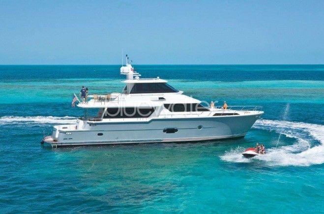 M/Y Silver Lining Yacht #1