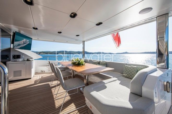 M/Y AKAMÁ Yacht #7