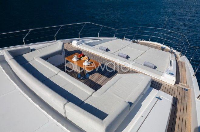 M/Y AKAMÁ Yacht #15