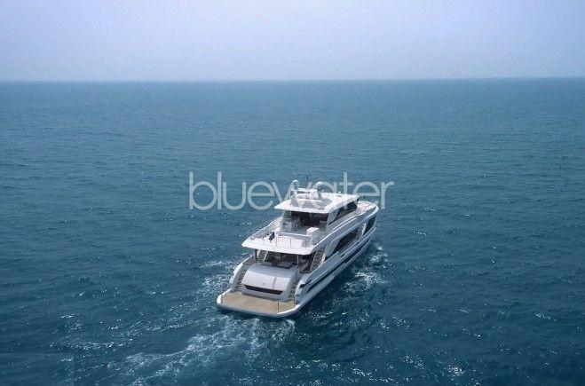 M/Y Aqua Life Yacht #7