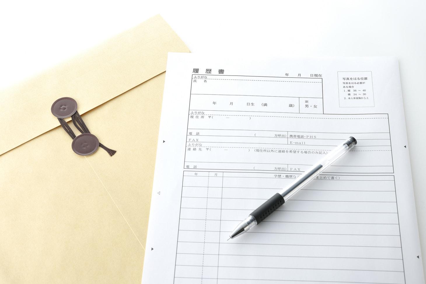 介護老人保健施設へ応募する介護職員の志望動機のポイントと例文 | 「カイゴジョブ」介護職の求人・転職・仕事探し
