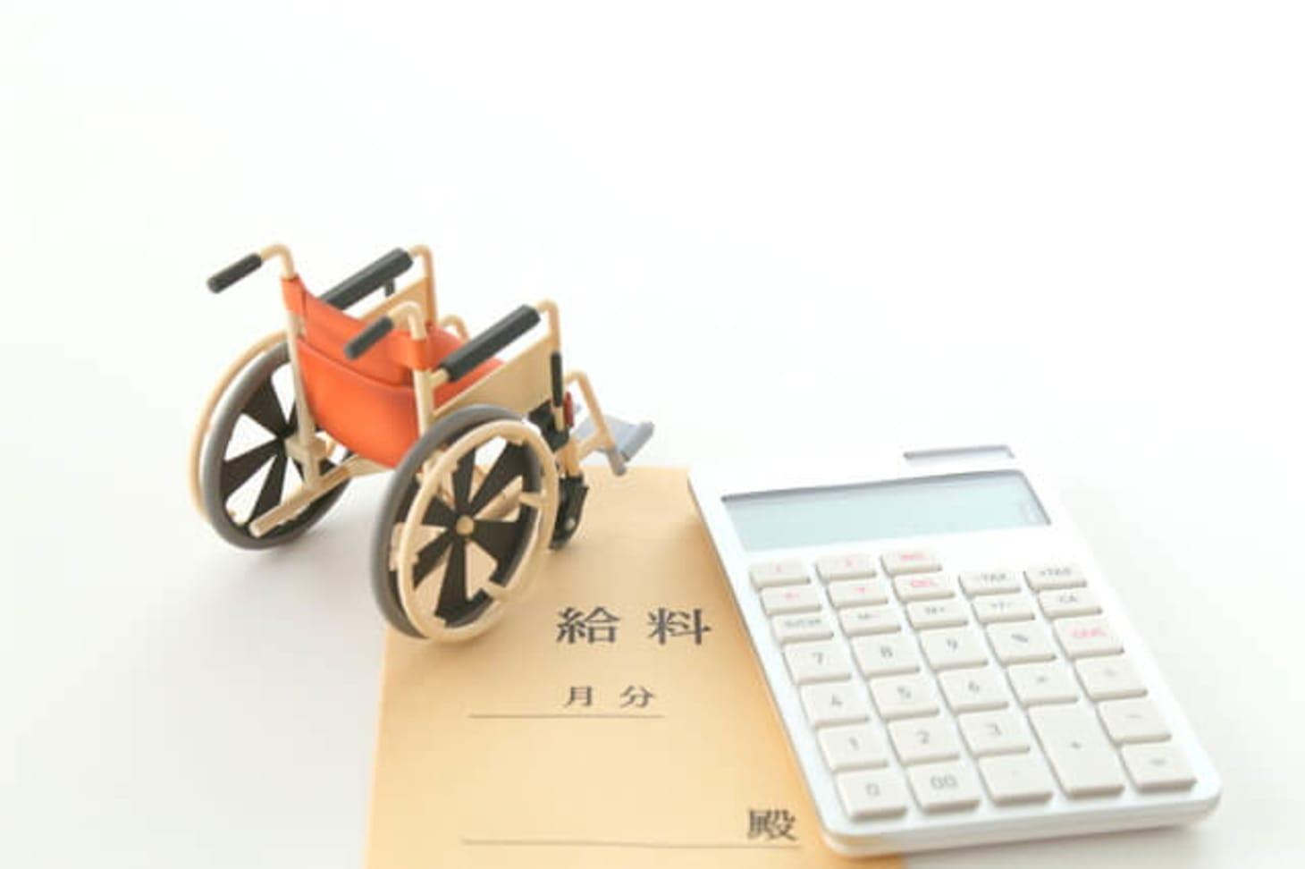 訪問介護の給料・年収はどれくらい?給料アップするには?