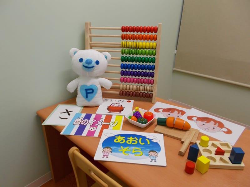 児童発達支援 目黒区