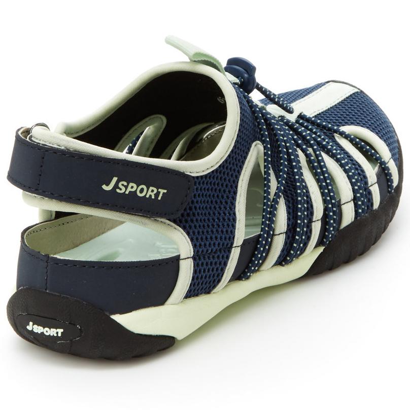 JSPORT Women's Newbury Water Shoes