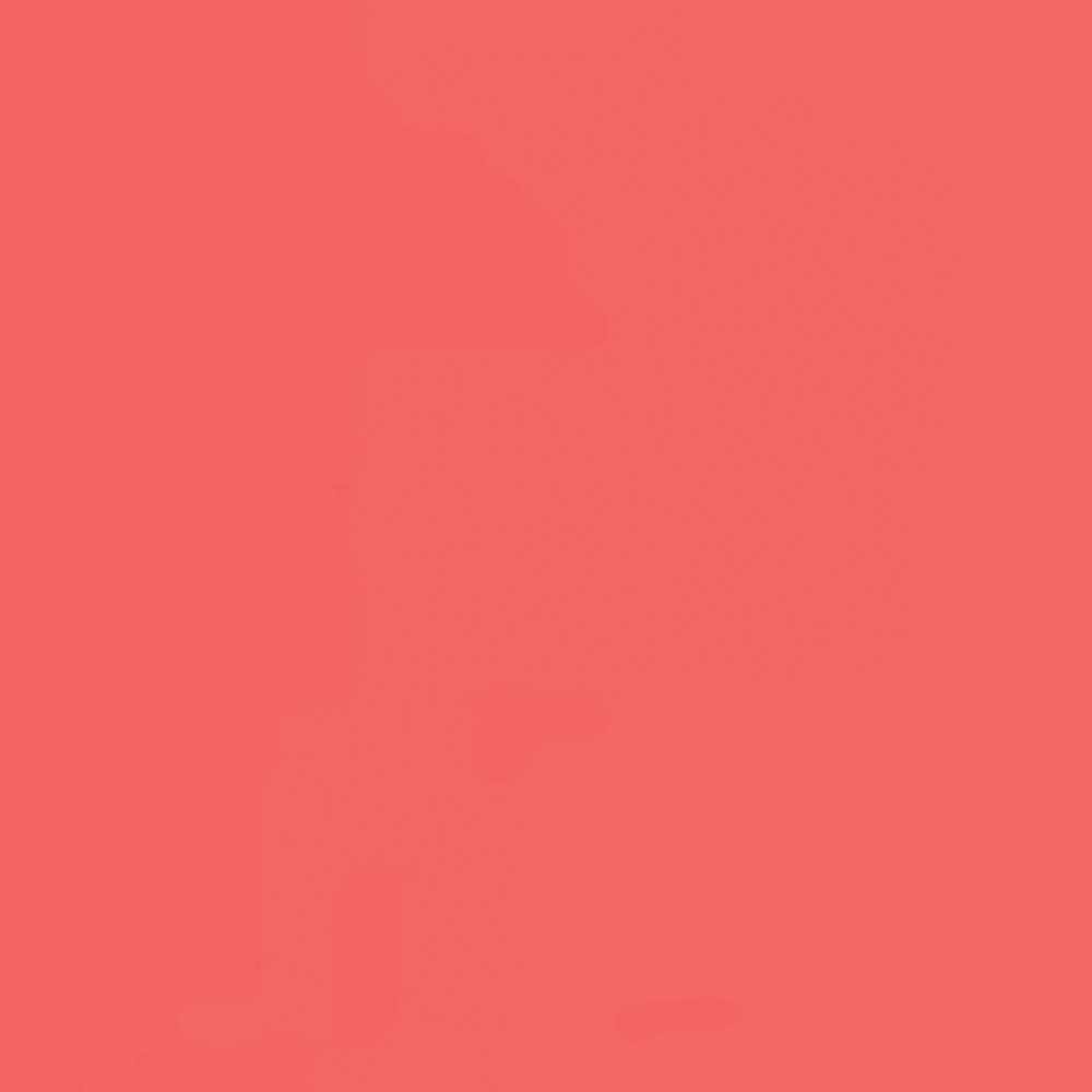 LAVAGLO/RUSHVLET-640