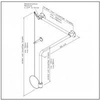 Variable Notdusche mit Zugstange (Über-Tür-Montage Aufputz) - 2700 mm