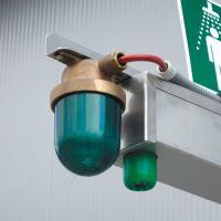 Positionsleuchte (grün) für Tank-Notduschen