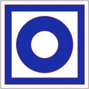 Brandmelder manuell blau / Handfeuermelder / Hausmelder