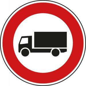 VZ 253 - Verkehrsschild Überholverbot für Kraftfahrzeuge