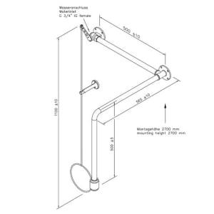 Notdusche mit Zugstange (Über-Tür-Montage Aufputz) - 2700 mm