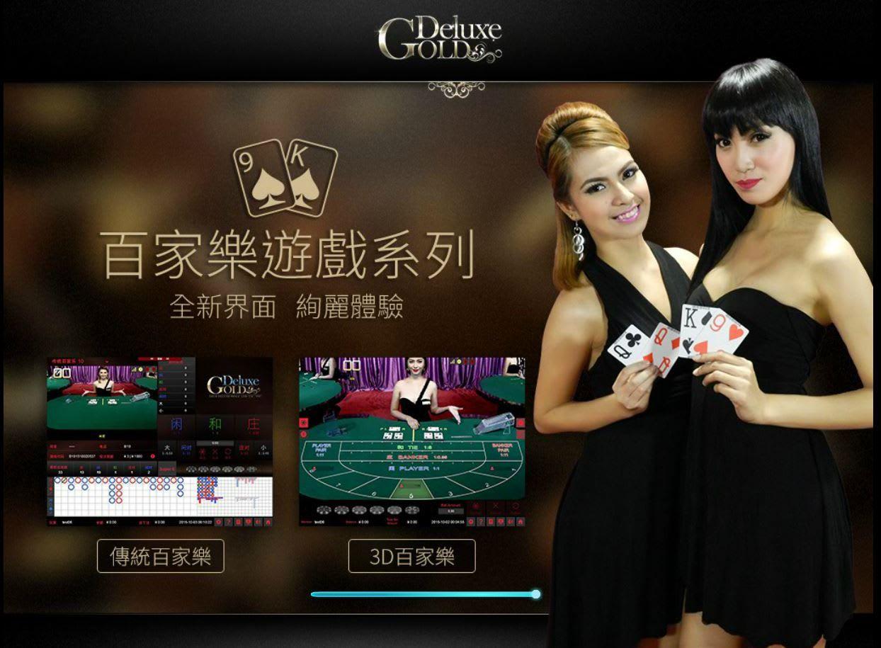 Gold Deluxe Live Casino