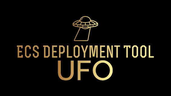 Ufo ecs deployment tool v2