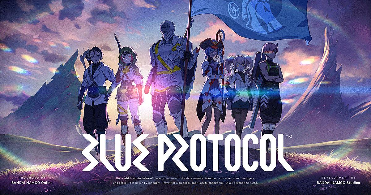 blue protocol 公式サイト画像