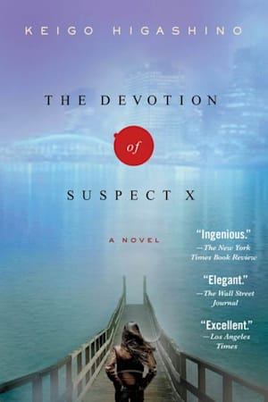 Book cover for The Devotion of Suspect X by Keigo Higashino