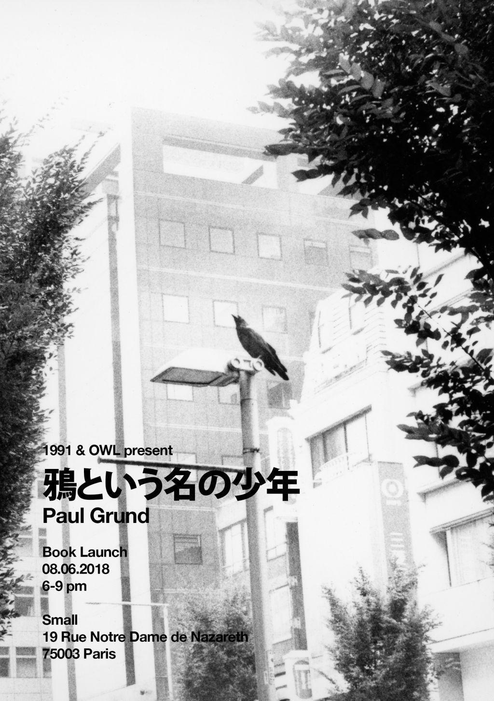 鴉という名の少年 - © 1991 Books