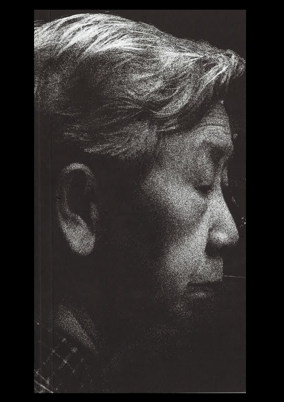 Ringxiety - © 1991 Books