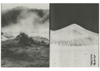 Between Two Volcanos - © 1991 Books