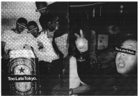 Too Late Tokyo - © 1991 Books