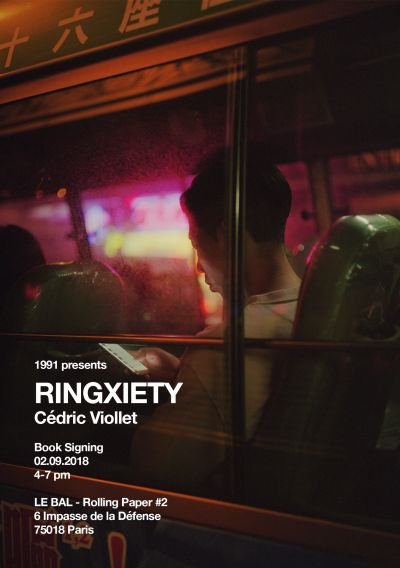 Ringxiety - © 1991 Books